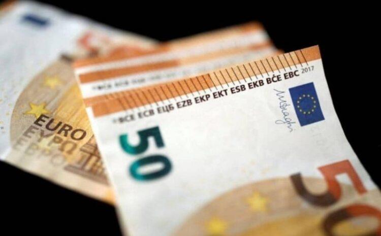 Δάνεια: Αναστολή δόσεων έως τον Σεπτέμβριο
