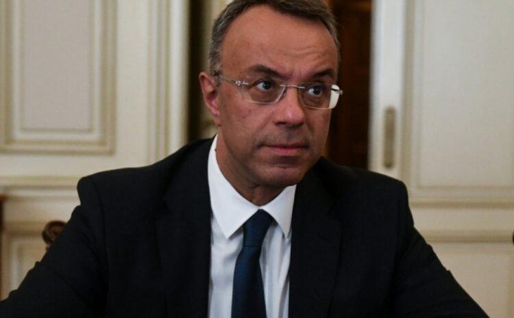 """Νέα υπόσχεση από τον Σταϊκούρα: """"Θα εξεταστεί η μετάθεση οικονομικών υποχρεώσεων όσων έχουν πληγεί από την πανδημία για το 2022"""""""