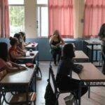 Ανατροπή: Δεν θα ανοίξουν τελικά Γυμνάσια και Λύκεια