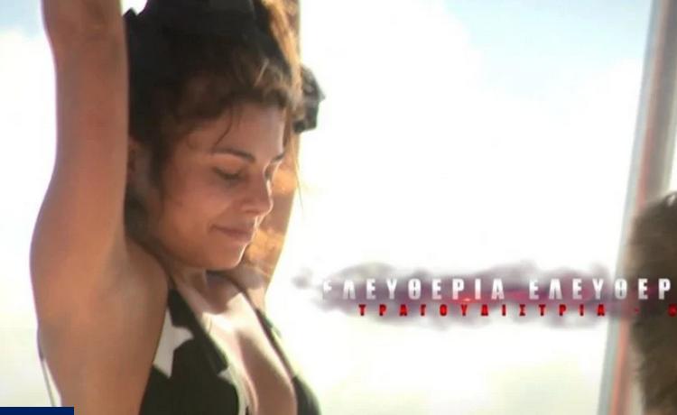 ΠΑΝΙΚΟΣ στο Survivor: Αποκαλυπτικό BINTEO με την Ελευθερία Ελευθερίου – Σούπερ ζουμ στο στρινγκ!