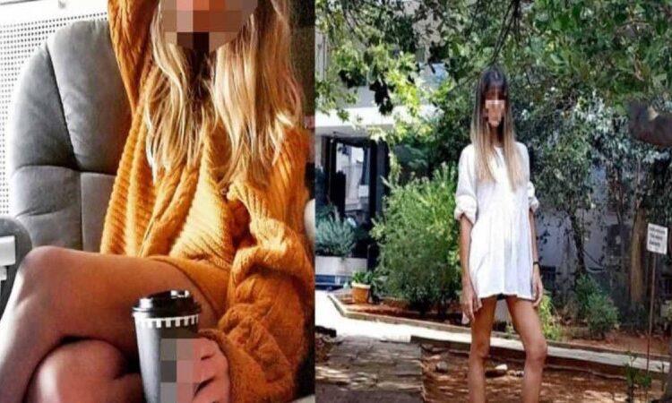"""""""Βρες μια δικαιολογία για να φύγεις από το σπίτι κι έλα να συναντηθούμε"""": Τα ερωτικά μηνύματα της 35χρονης φιλολόγου στον 13χρονο μαθητή"""