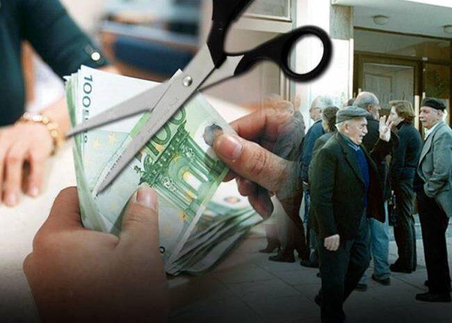 Σάλος με συντάξεις 2021: Σε ποιους «έκλεψαν» χρήματα. Πώς οι αυξήσεις έγιναν μειώσεις