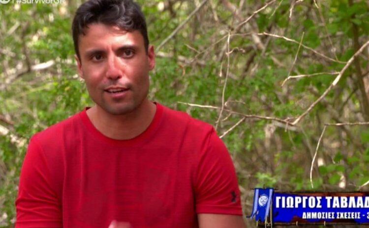 Survivor 4: Η σύντροφος του Γιώργου Ταβλαδάκη είναι η Σπυριδούλα Ανδριώτη