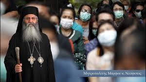 Ο Μητροπολίτης Μόρφου είπε ότι μίλησε με τον Δαίμονα και του αποκάλυψε τα σχέδια του για το El diablo