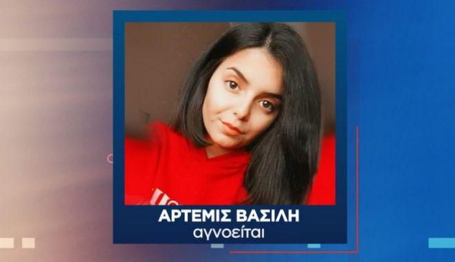 Oλική ανατροπή για Άρτεμις Βασίλη: Τι αποκάλυψε η Νικολούλη για εξαφάνιση 19χρονης στο Κορωπί [video]