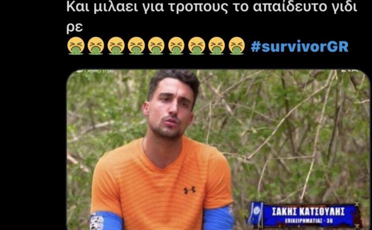 """Survivor"" – Χοντρό κράξιμο στον Σάκη «Μ@λ@κ%ς είσαι όχι μάγκας»"